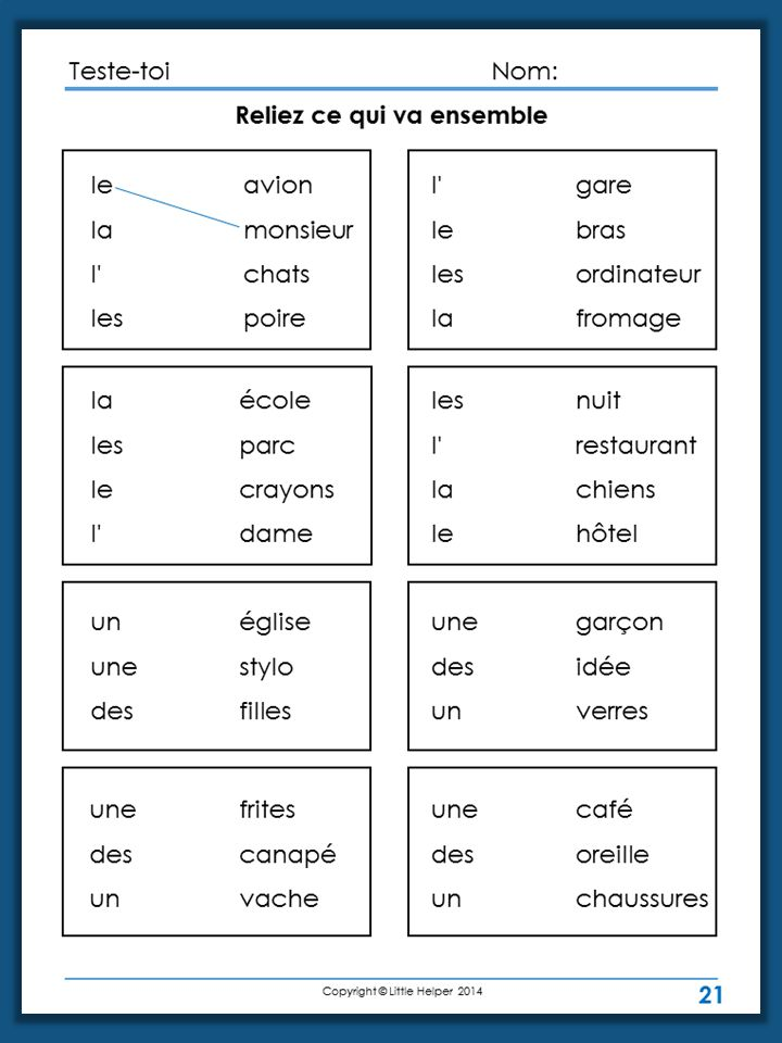 French Up 4 6 Seekapor An Educational Companion