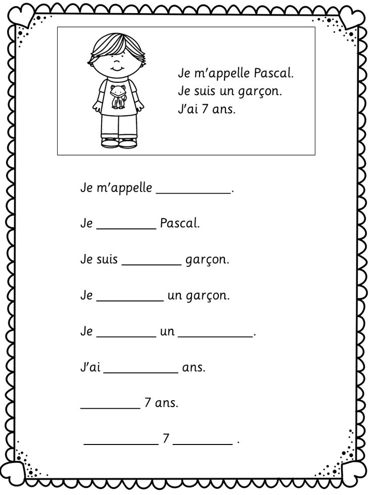 Printable Worksheets french days of the week worksheets : French (UP 4-6) – SEEKAPOR   an Educational Companion
